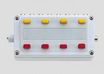 (Neu) Märklin 72740 Schaltpult zum verteilen eines Stromkreises