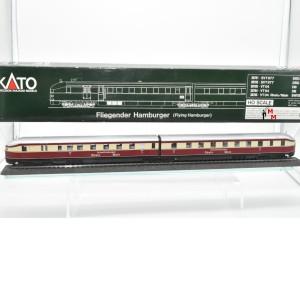 Kato 30706 Triebwagen Fliegender Hamburger der DB, Wechselstrom-digital, (21069)